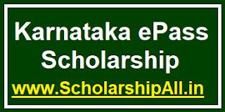 Karnataka ePass Scholarship