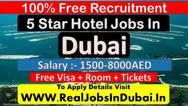 Dusit Thani Hotel Jobs In Dubai UAE