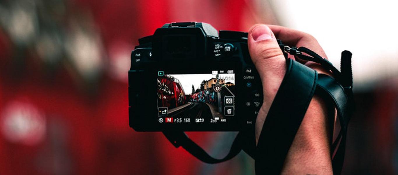 Istilah Istilah Teknik Fotografi