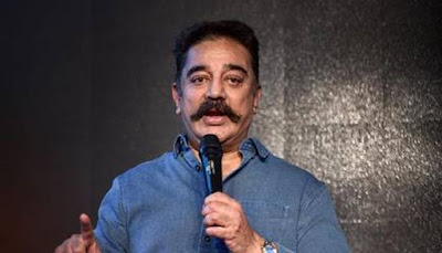CBCID-Summons-to-Hero-kamal-haasan-Andhra-Talkies