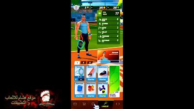 تحميل لعبة تنس كلاش Tennis Clash
