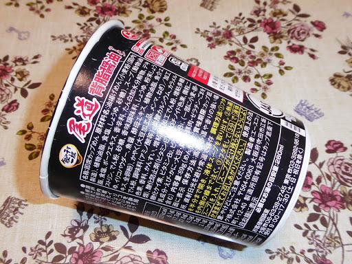 【エースコック】飲み干す一杯 尾道背脂醤油ラーメン いりこのだしと旨炊き背脂