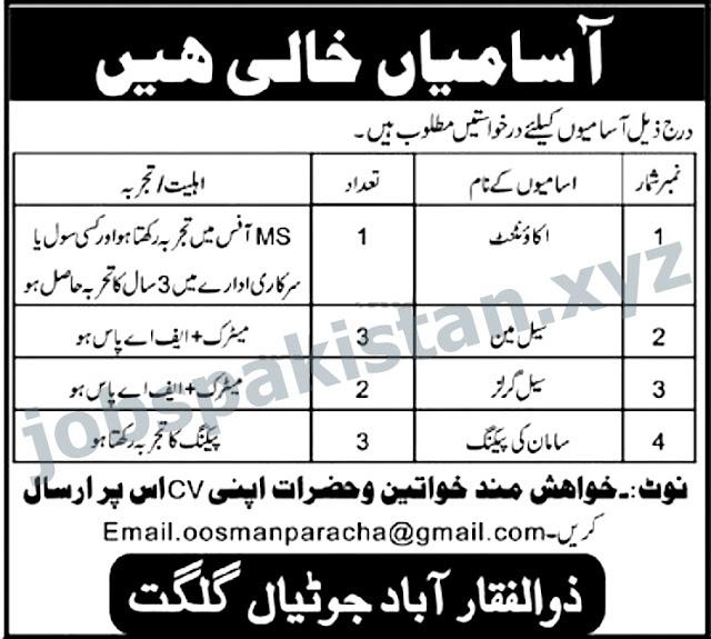 Gilgit Baltistan- Private company required staff in Gilgit Baltistan