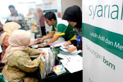 Definisi dari Produk Jasa Perbankan Syariah