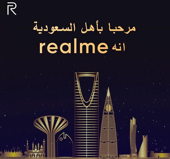 Realme X2 Pro - Saudi Arabia
