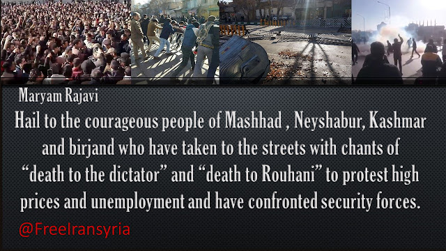 Iran Protest-MaryamRajavi's messages