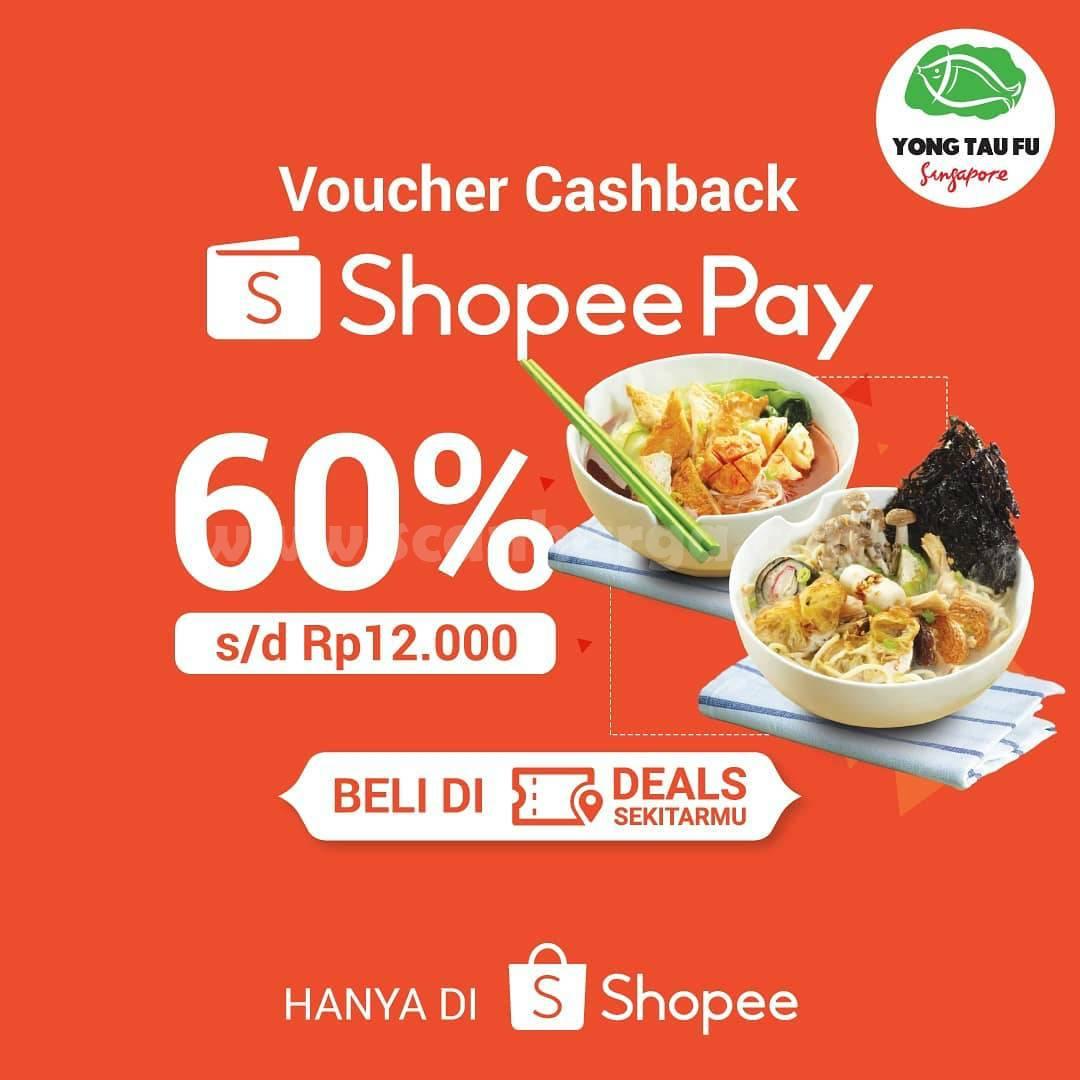 Yong Tau Fu Promo Voucher Deals! Cashback 60% dengan ShopeePay