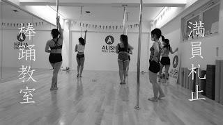 日曜日 sunday 週末 初心者クラス 初体験 挑戦 ポールダンス poledance ヒール ハイヒール パンプス ピンヒール セクシー 女性的 女性らしさ 妖艶 女子力向上 女子力 美脚 美尻 くびれ ダイエット 理想の体型 フィットネス女子 美人 かわいい モデル レースクイーン 棒踊り 市川ママ
