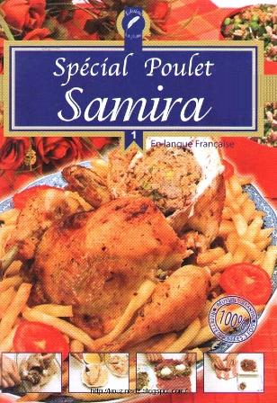 تحميل جميع كتب سميرة للطبخ  Samira+-+Special+Poulet
