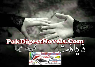 Nayaft (Novel Complete) By Nighat Seema Pdf Free Download