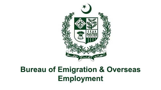 Jobs in Bureau of Emigration & Overseas Employment 2020 Latest