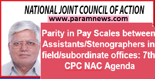 7th-cpc-nac-agenda-parity-in-pay-scales-paramnews