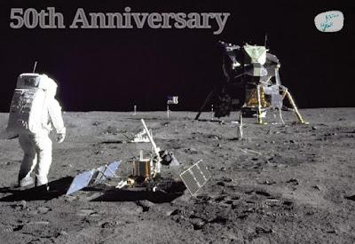 يصادف اليوم الذكرى الخمسين 50 لهبوط الإنسان على سطح القمر لأول مرة