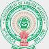 ఆంధ్రప్రదేశ్ డీఎస్సీ పరీక్షలు 2 వారాలు వాయిదా