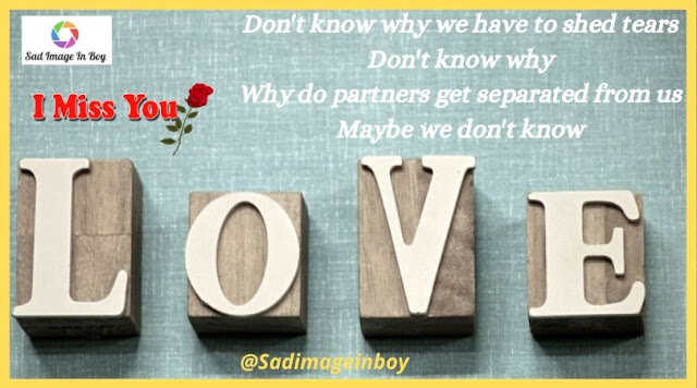Good Morning Love Images | cute love images for him, love sad images, good morning my love images