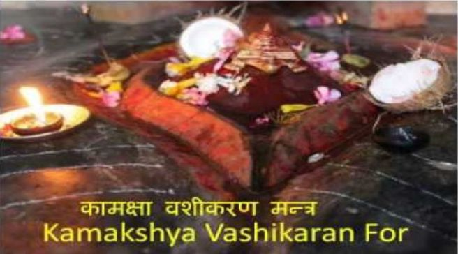 Best Tantrik Baba in Kamakhya Tarapith