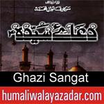 https://humaliwalaazadar.blogspot.com/2019/09/ghazi-sangat-nohay-2020.html