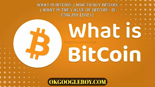 What is BitCoin   How to Buy BitCoin   What is the Value of BitCoin - in ENGLISH [2021]