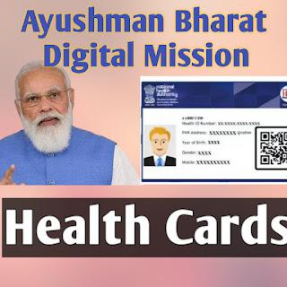 Ayushman Bharat Digital Mission: Digital Health ID Card 2021 Online Application Procedure