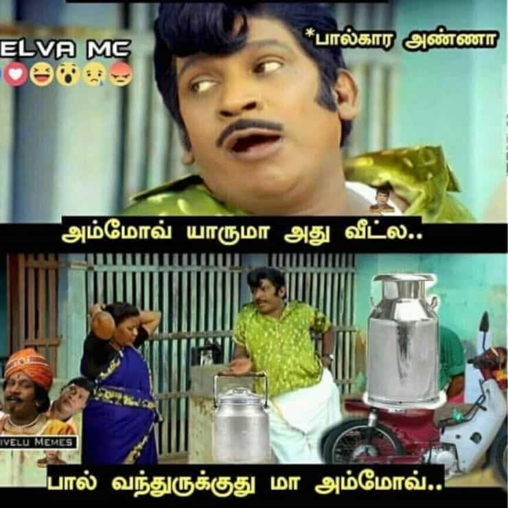 when-vadivelu-asking-milk-man-for-discount