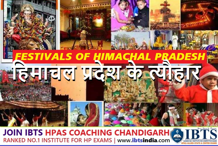 Festivals of Himachal Pradesh Free Study Notes in Hindi Download Free PDF (हिमाचल प्रदेश के त्यौहार)