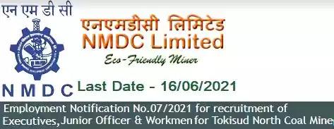 NMDC Executive Supervisor Workman Recruitment 2021
