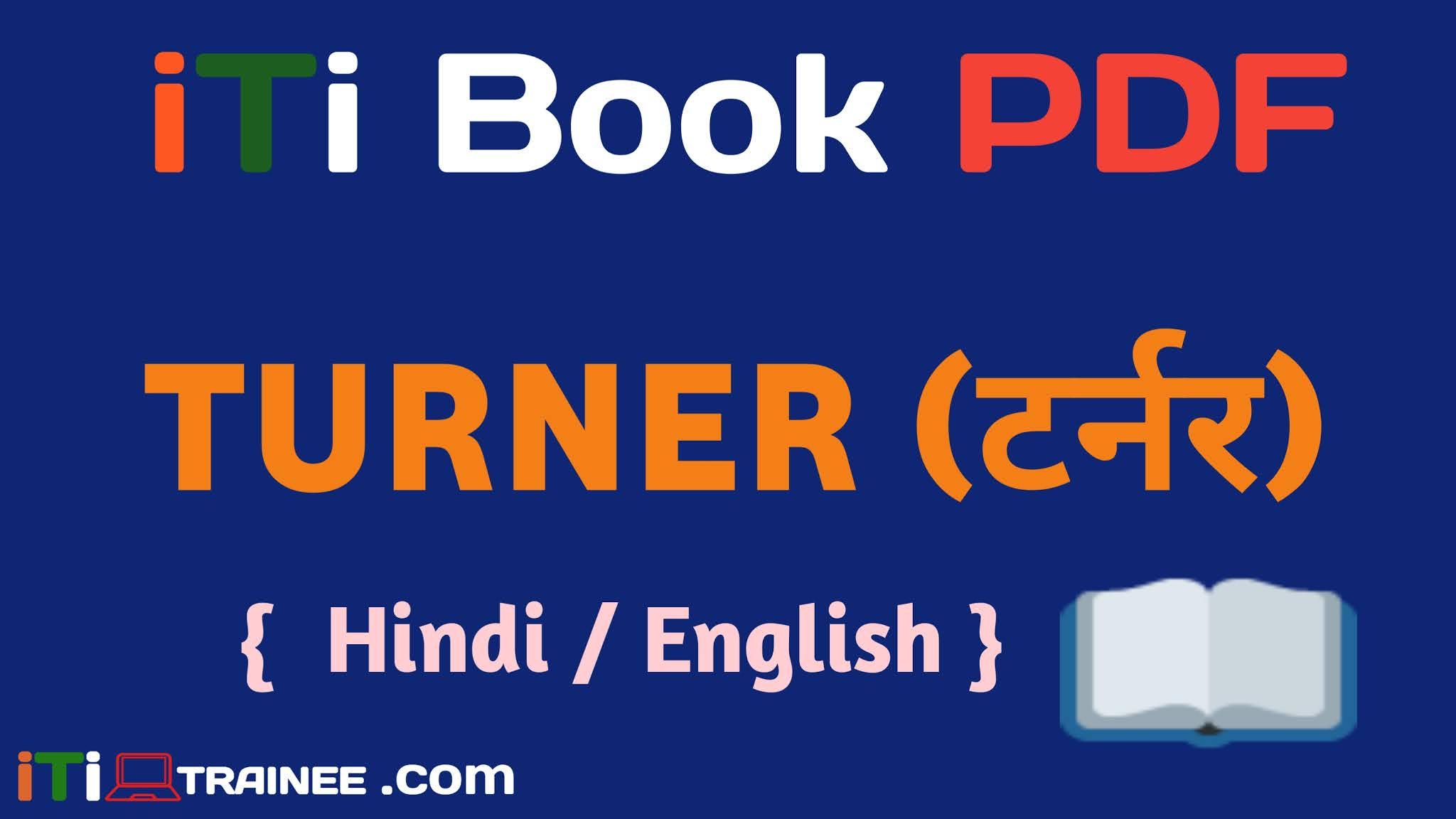 ITI TURNER BOOK PDF Download