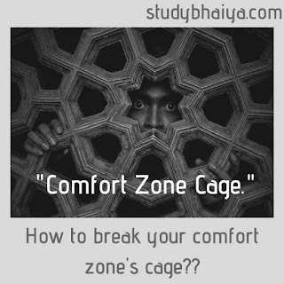 Comfort zone se bahar kaise nikale