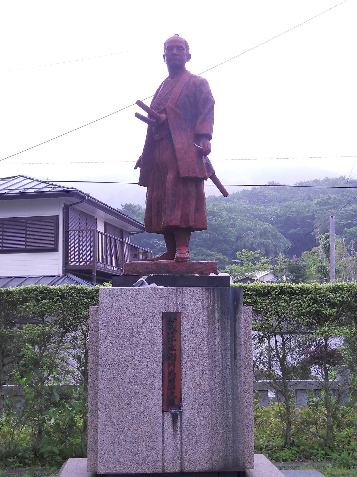 新井宿まちづくりBLOG: NHK歴史...