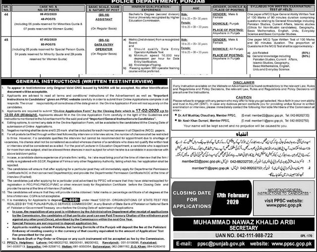Punjab Police Jobs for Male and Female Jobs 2020 Apply Online