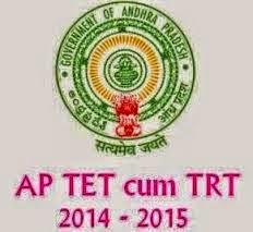 DSC TET cum TRT Model Papers