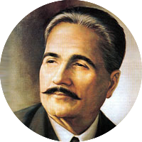 The ideology of Pakistan and Allama Iqbal