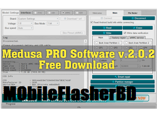Download Medusa PRO Software v2.0.2 Release Free Download Setup File For All