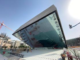 السعودية في إكسبو دبي، المملكة العربية السعودية في Expo 2020 إكسبو دبي 2020 ، معرض إكسبو دبي ، Expo 2020 في دبي