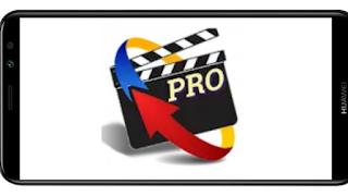 تنزيل برنامج MP4 Video Converter PRO (Paid) Apk مدفوع و مهكر وبدون اعلانات بأخر اصدار من ميديا فاير