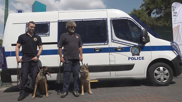Αργολίδα: Σκύλοι ανιχνευτές της αστυνομίας αποκάλυψαν τη θαμμένη ηρωίνη στη Νέα Κίο