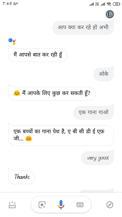google-assistant-ko-hindi-me-use-kaise-kare