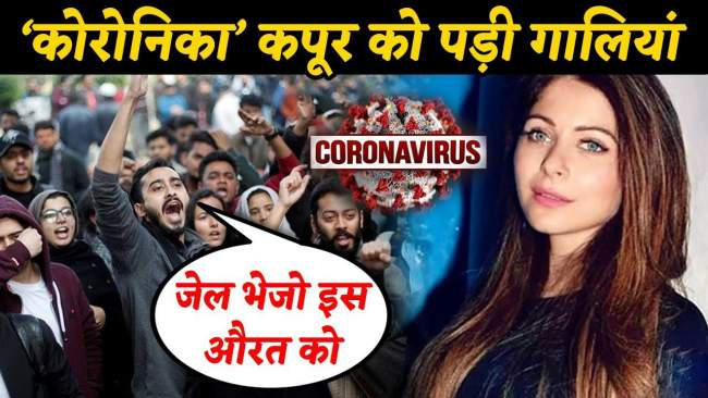 is-kanika-kapoor-coronavirus-positive-escaped-screening-at-lucknow-airport-and-hiding-in-the-washroom