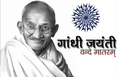 happy gandhi jayanti images download