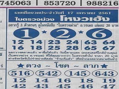 billig thailand