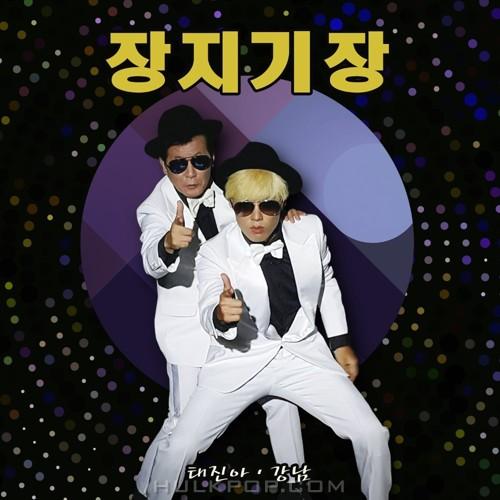 TAE JIN A, KANGNAM – 장지기장 – Single