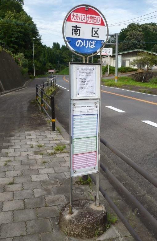 Mách bạn cách đi xe buýt ở Nhật Bản 6