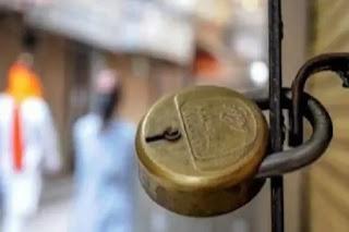 lock-down-in-bihaar-till-6-september