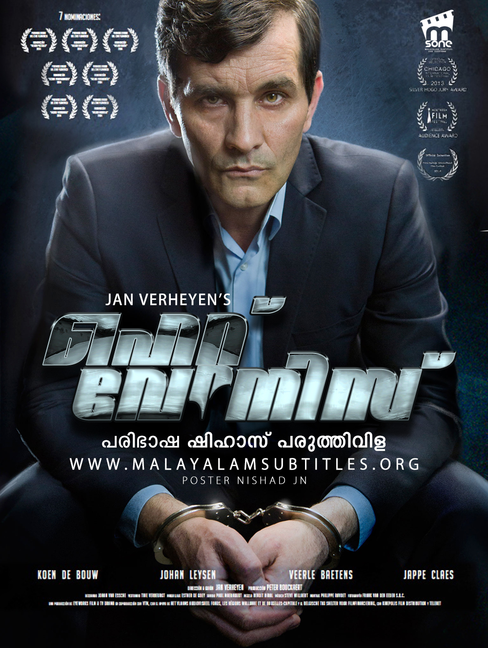 Image Result For Pm Malayalam Movie