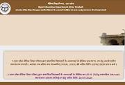BASIC SHIKSHA NEWS, ONLINE, TRANSFER : उत्तर प्रदेश बेसिक शिक्षा परिषद् द्वारा संचालित विद्यालयों के अध्यापकों के शैक्षिक सत्र 2019-20 हेतु स्थानांतरण की ऑनलाइन प्रणाली