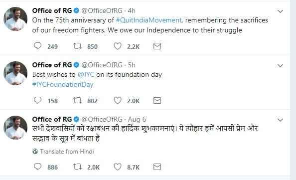 rahul-gandhi-ahmad-patel-news-in-hindi