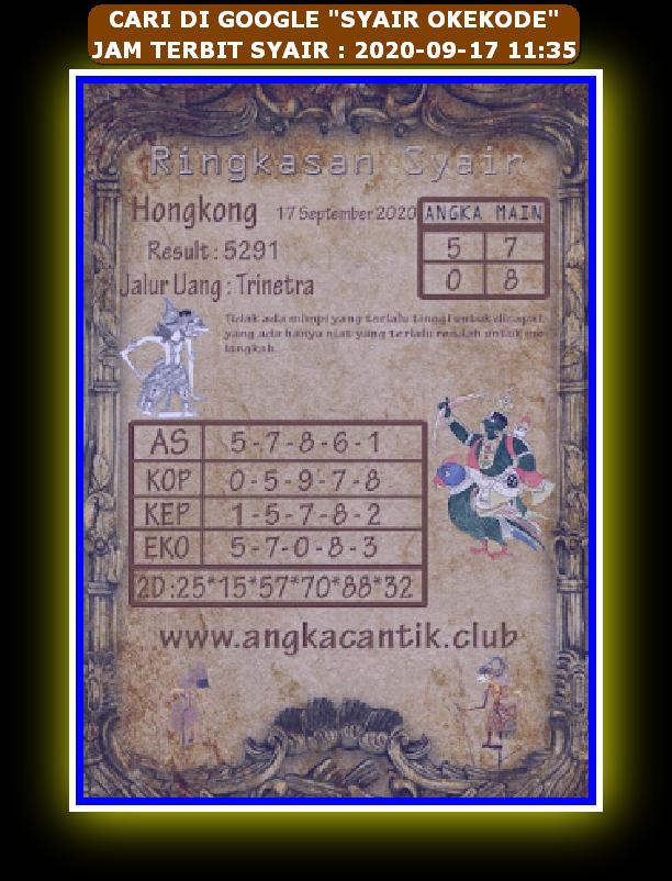 Kode syair Hongkong Kamis 17 September 2020 263