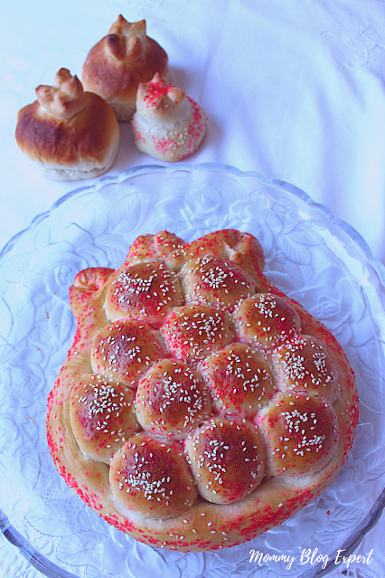 Pomegranate Challah Round Bread Recipe Rosh Hashana