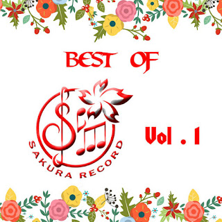 Various Artists - Best of Sakura Records, Vol. 1 on iTunes