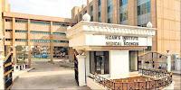 NIMS Hyderabad Data Entry Operator Recruitment